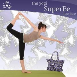 Сумка для мамы Ju-Ju-Be Super Be - lilac lace