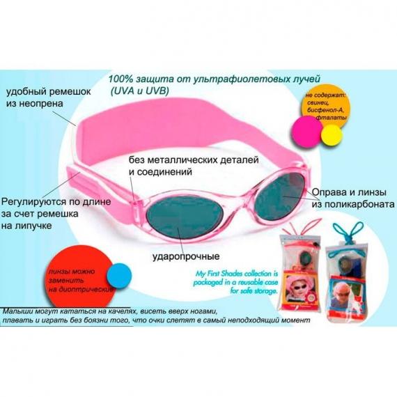 Детские солнцезащитные очки Real Kids Shades 024BROWNBEAR