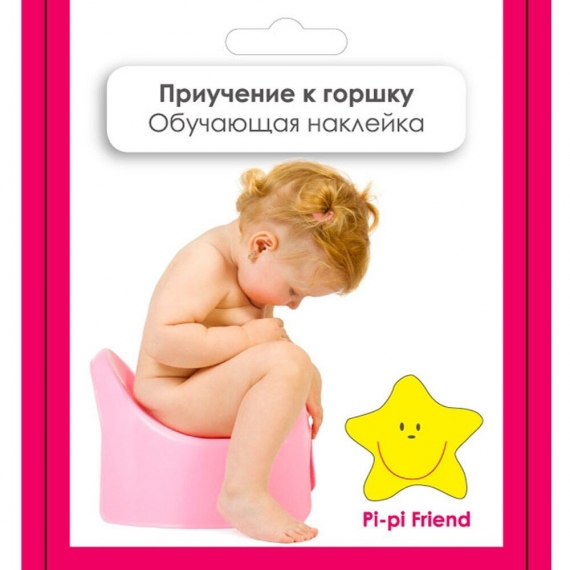 Обучающая наклейка PipiFriend ( Пипи Френд)