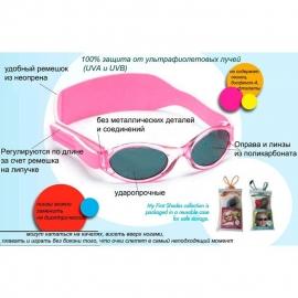 Детские солнцезащитные очки Real Kids Shades 2-4 года 25BBROWNBEAR