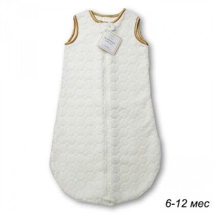 Детский спальный мешок SwaddleDesigns zzZipMe 6-12 М Ivory Puff w/Gold