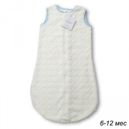 Детский спальный мешок SwaddleDesigns zzZipMe 6-12 М Ivory Puff w/Blue